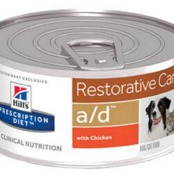 Hill's Prescription Diet a/d Canine/Feline 156g-1